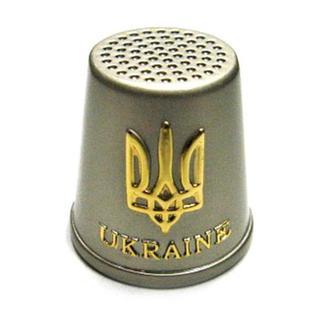 Наперсток металлический видовой Украина 145