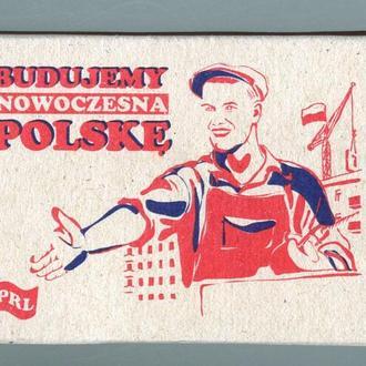 Спички #53 Budujemy Polske