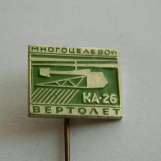 Знак авиации КА-26 тяж. мет.