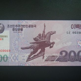Северная Корея 200 вон 2008 UNC Юбилейная