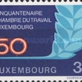 Люксембург 1973