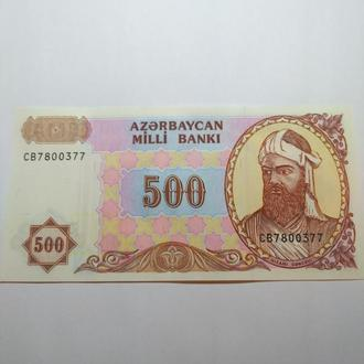 500 манат, Азербайджан, Unc, пресс, оригинал!