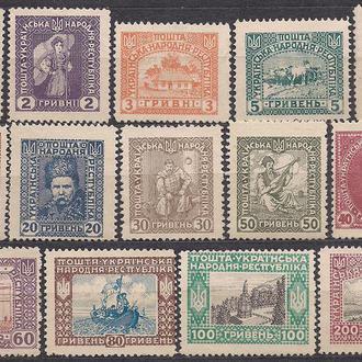 Украина,*, 1920 г., Венский выпуск