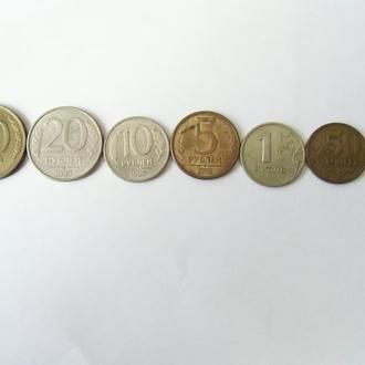 Монеты росия(7 шт)