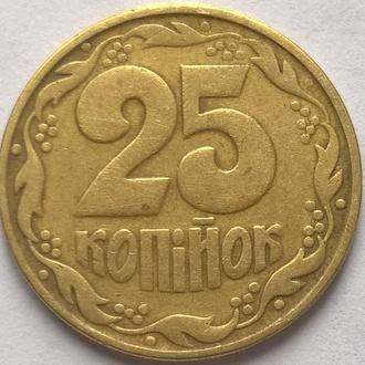 25 копеек 1994 года 1ААм