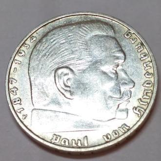 2 марки, 1937 F,  UNC, Третий Рейх, серебро, Оригинал! Вес ровно 8.00 гр. Штемпельная!