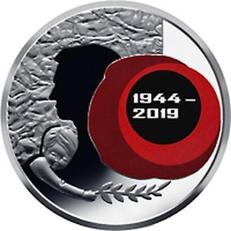 75 років визволення України