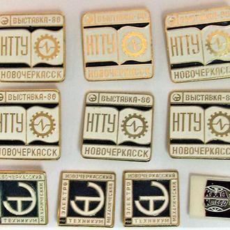 Значки 10 штук СССР разные Лот А 4