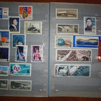 почтовые марки 486 шт