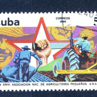 Куба. Сельское хозяйство (серия) 1986 г.