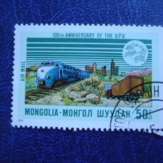 Монголия. Железнодорожный Грузовик