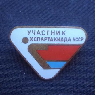 10 спартакиада УССР. тяж.мет.