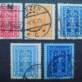 Австрия.1922г. Стандартные марки. Последние марки серии. КЦ. 10.00 EUR!