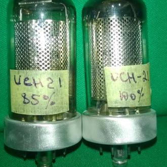 Радиолампы  UCH 21 Tungsram