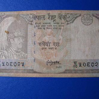 Непал 10 Рупий