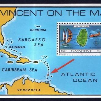 Сент-Винсент (1980) Остров на географических картах. Блок