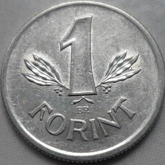 Венгрия 1 форинт 1989  состояние