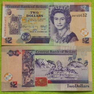 Белиз 2 доллара 2014 UNС