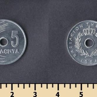 Греция 5 лепта 1954
