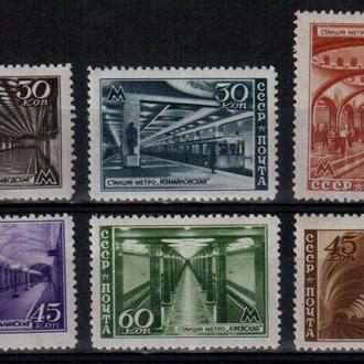 1947 Московский метрополитен. MNH сет (3_0078)