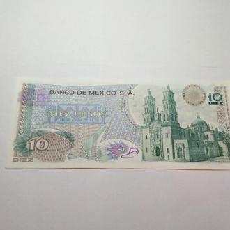 10 песо, 1977 Мексика, пресс, unc, оригинал
