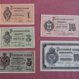 Качественные КОПИИ c В/З 1882-1886 Царская Россия