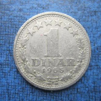 монета 1 динар Югославия 1965