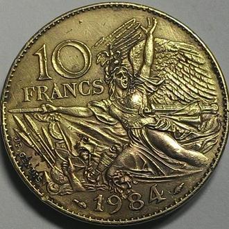Франция 10 франков 1984 г., '200 лет со дня рождения Франсуа Рюда
