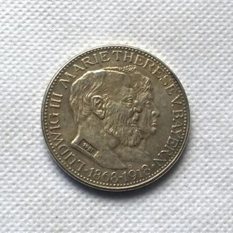 3 марки 1918 года Золотая свадьба короля Баварии Людвига 3 и Марии Терезии