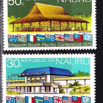 Науру 1975 г  MNH -