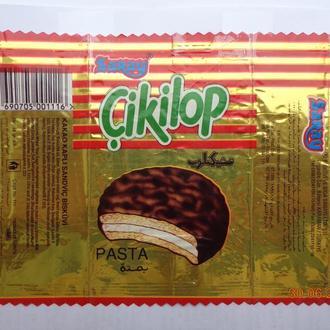 """Обёртка от бисквита в шоколаде """"Cikilop"""" 18 gr. (Saray, Karaman, Турция) (1994)"""