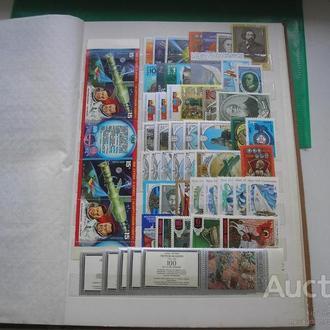 СССР 1978 Полный годовой комплект марок и блоков MNH