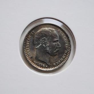 Дания 25 эре 1874 г., XF-AU, 'Король Кристиан IX (1873-1906)', ОЧЕНЬ РЕДКОЕ СОСТОЯНИЕ