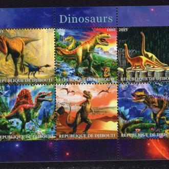 Джибути 2017 ** Фауна Динозавры МЛ MNH
