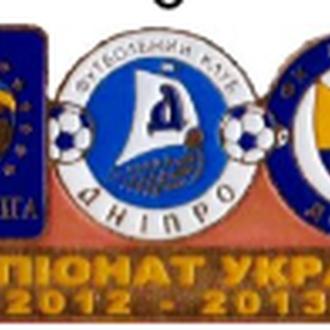 Футбол значок Днепр Днепропетровск - ФК Металлург Донецк Премьер-Лига 2012-2013