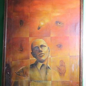 """Картина большая """"Время и зеркало"""" Худ. Семенов 1992г."""