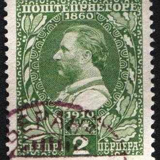 Черногория (1910) Князь Никола I Петрович