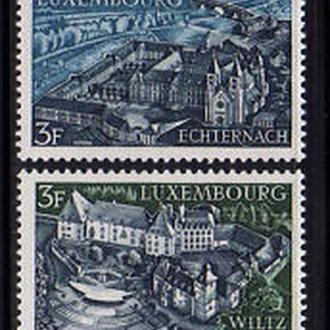 Люксембург 1969