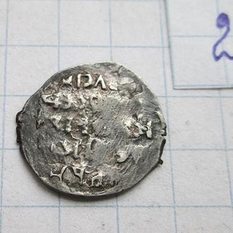 Чешуйка(копейка).Допетровская.Серебро.Оригинал.