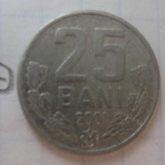 МОЛДОВА. 25 бани 2001 г.
