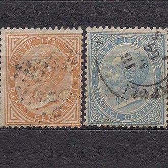 Италия, 1863 г., стандартный выпуск кароль Эмануил 2
