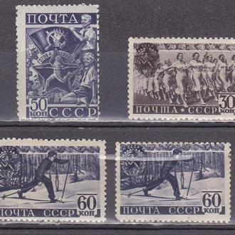 СССР 1940г. ГТО MH