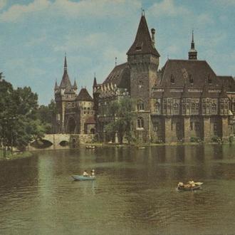Открытка. Будапешт. 1960-е. (32)