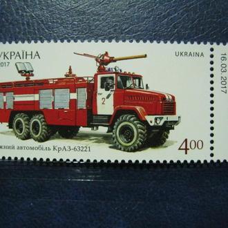 Украина  автомобили авто пожарный  т