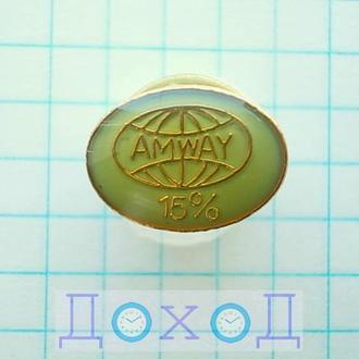 Значок Компания AMWAY Амвей Дистрибьютора 15 % уровень №1