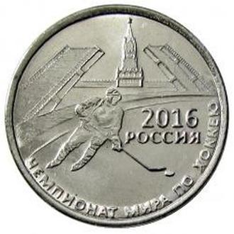 Shantаaal, Приднестровье, 1 рубль 2016, ЧМ по Хоккею. UNC
