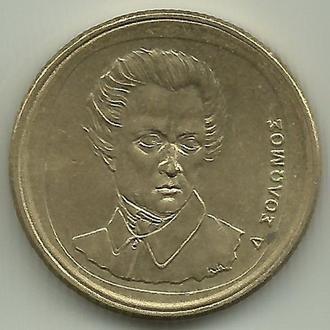 Греция 20 драхм 1992 aUNC
