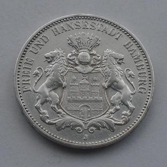 1910 г - 3 марки Германии,Гамбург,серебро
