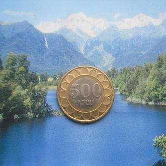 Армения 500 драм 2003 года