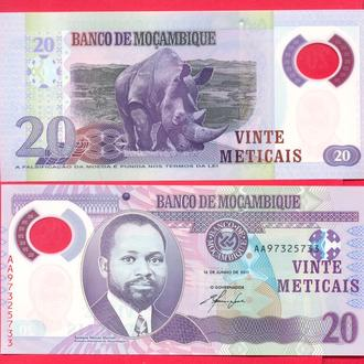 Боны Африка Мозамбик 20 эскудо 2011 г.
